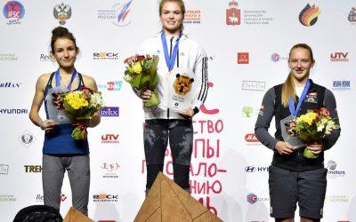 Vita Lukan, 3.š, evropska mladinska prvakinja 2017 v težavnosti in skupna zmagovalka evropskega mladinskega pokala 2017 v težavnosti